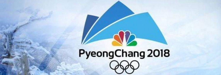 Зимова Олімпіада-2018: незабаром старти