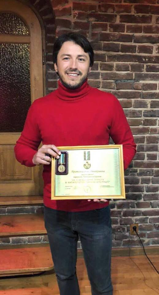 Відомий тернополянин Сергій Притула отримав нагороду від Президента за допомогу військовослужбовцям на Сході (ФОТО)
