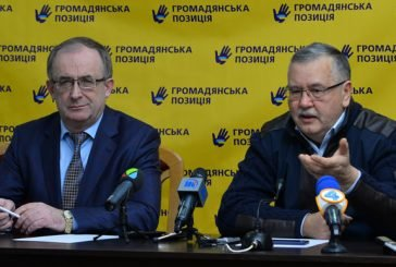 Анатолій Гриценко в Тернополі: «Коли говорять про пенсійну систему й нарахування пенсій для всіх – це неправда»