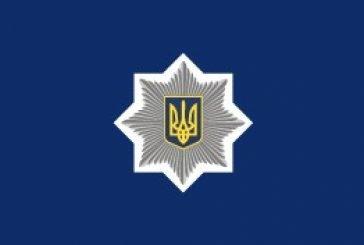 Тернопільські поліцейські встановлюють осіб, які розмістили агітрекламу без вихідних даних