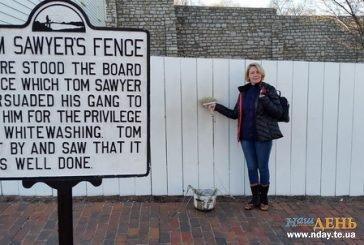 Тернопільська журналістка провела вікенд на батьківщині американського письменника Марка Твена і його героїв (ФОТОРЕПОРТАЖ)