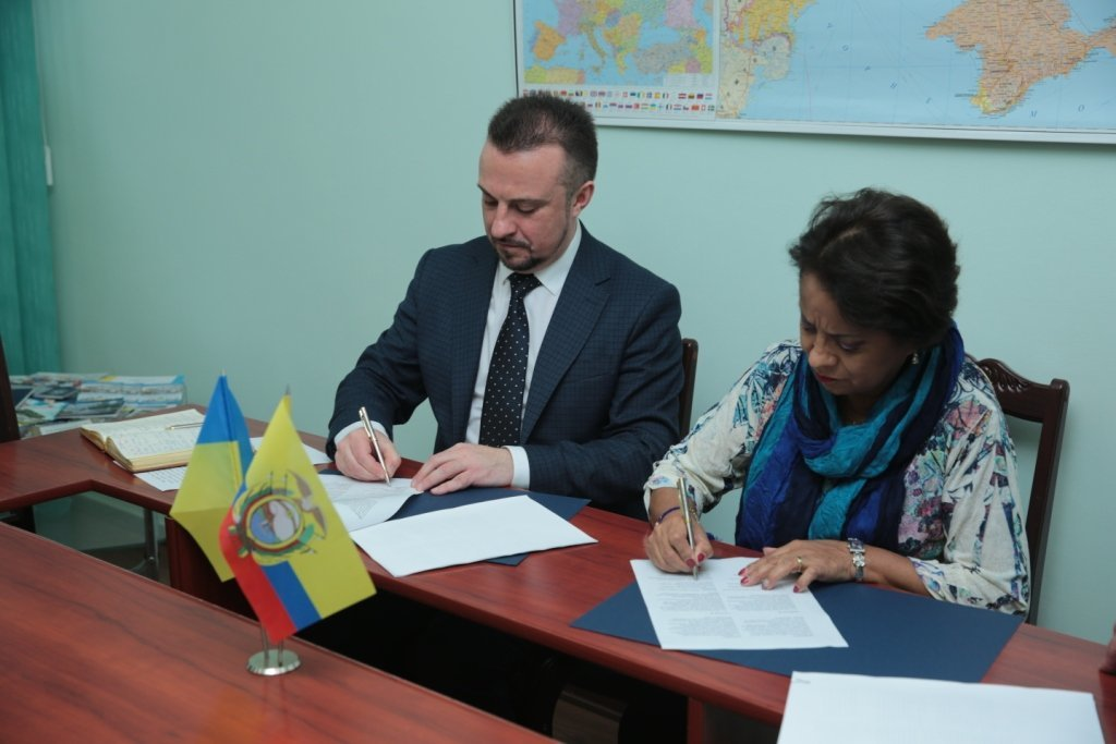 Співпраця Еквадору із ТНЕУ триватиме (ФОТО)