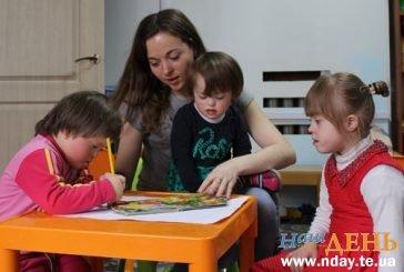"""Як у Тернополі працює унікальний садочок для """"сонячних"""" дітей (ФОТО)"""