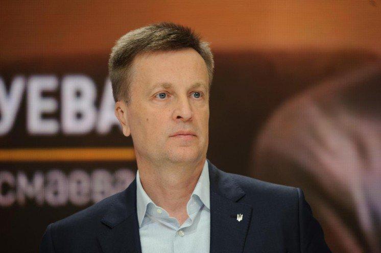 «Газпром» готує пастку Україні – це спецоперація з дискредитації перед ЄС