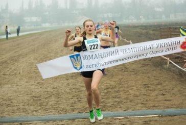 Юна спортсменка зі Зборівщини стала чемпіонкою України з легкоатлетичного кросу (ФОТО)