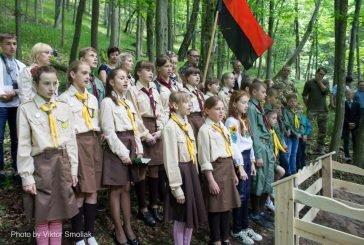 У Підгайцях на Тернопільщині відзначать 106-у річницю з дня заснування «Пласту» в Україні (ПРОГРАМА)
