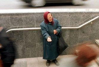 «Зубожіння» по-українськи: мільйонерів стало більше на третину