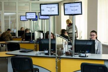 У ЦНАПі Тернополя тепер видають водійські посвідчення(ФОТО)