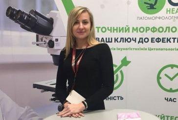 Лікар Надія Яцентюк із Чорткова: «Моя професія допомагає стати здоровим і подолати комплекси»