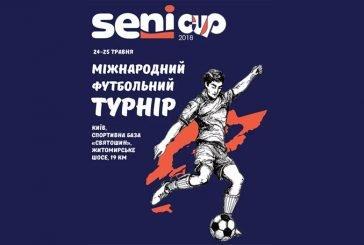 Вихованці Мельнице-Подільського дитячого будинку-інтернату, що на Тернопільщині, візьмуть участь у Міжнародному футбольному турнірі для людей з особливими потребами Seni Cup 2018