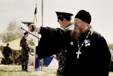Історія: Москва відібрала митрополію у Києва за хабар