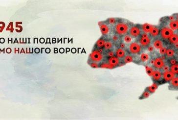 Жителів Тернопільщини просять запалити свічку пам'яті