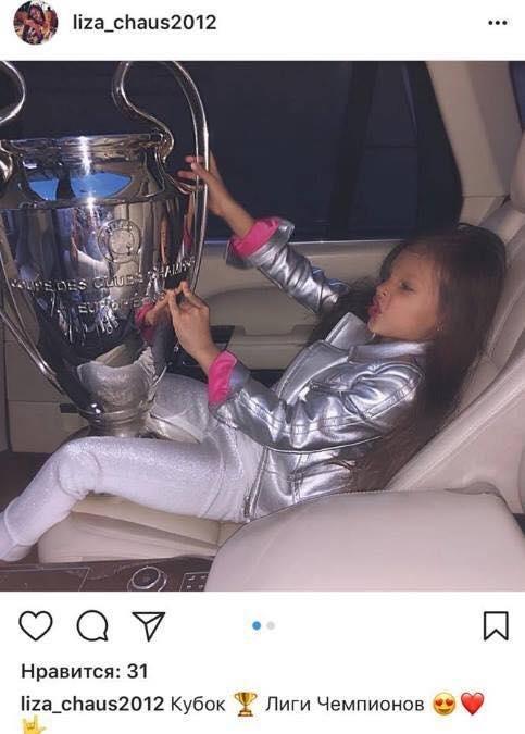 Соцмережі бурхливо відреагували на фото доньки президента ФФУ із Кубком Ліги чемпіонів (ФОТО)