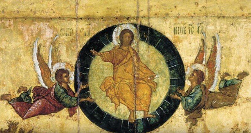 Тернопільський священик про свято Воснесіння Господнього