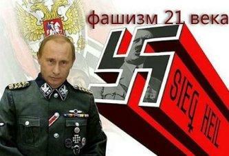 Путін платить своїм симпатикам в Європарламенті