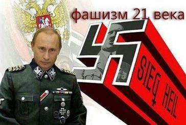 Останній свідок Нюрнберзького процесу пояснив, чому слід негайно зупинити Росію
