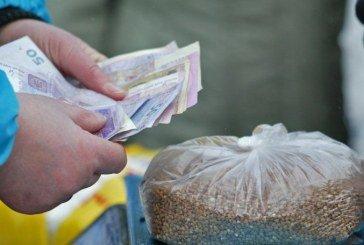 Інформація про можливий підкуп виборців на території одного з районів Тернопільщини не підтвердилася