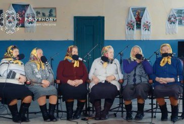В Україні запустили найбільший онлайн-архів українського фольклору (ВІДЕО)