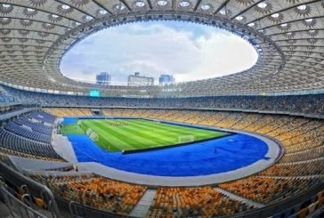 Суто національна «гостинність»: у день фіналу Ліги Чемпіонів деякі київські готелі підняли ціни у сто разів і вони перевалили за 3000 євро