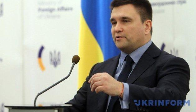 В МЗС закликали українців бойкотувати ЧС-2018