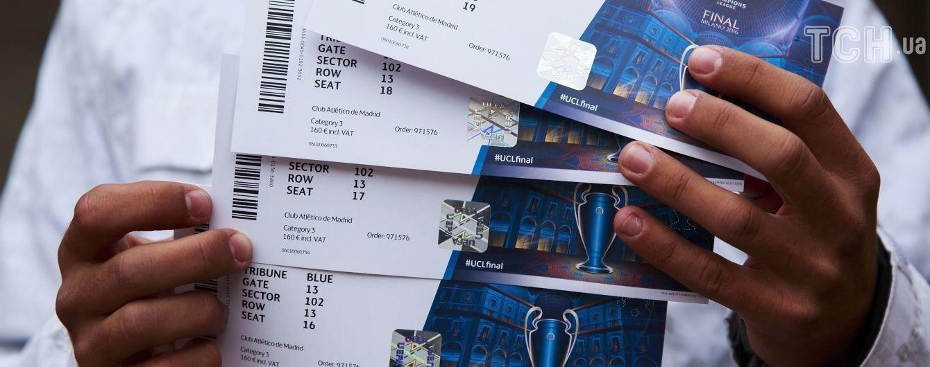 Футбольне свято з присмаком жлобства:  єврофани в шоці від української «гостинності»