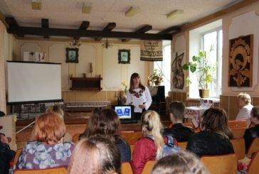 Тернопільські бібліотекарі представили студентам «Український шлях у Європу»