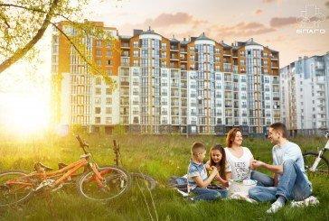 Квартири в центрі, чи в приміських зонах міста? Що обирають?