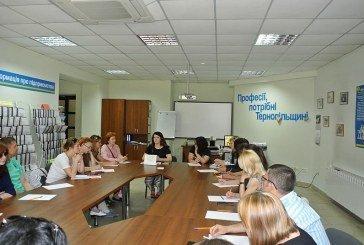 У Тернополі в «Лабораторії бізнесу» розповіли факти про цивільно-правову угоду (ФОТО)