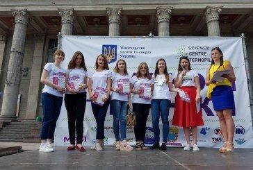 Студенти юрфаку ТНЕУ – учасники наукових пікніків у Тернополі (ФОТОРЕПОРТАЖ)