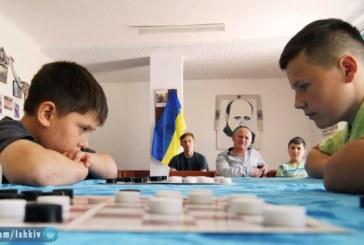 В Ішкові на Тернопільщині визначали чемпіона з шашок (ФОТОРЕПОРТАЖ)