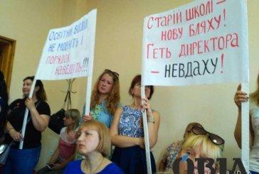 У Почаєві звільнили директорку, яка розтратила кошти на ремонт школи (ФОТО)
