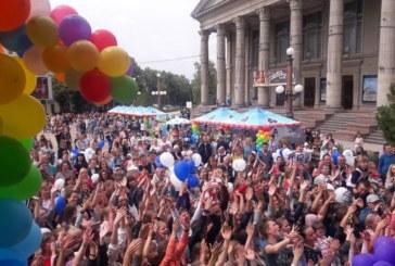 У Тернополі для дітвори організували свято морозива (ФОТОРЕПОРТАЖ)