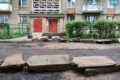 У Львові під час ремонту виявили дорогу, викладену з мацев – єврейських надгробків (ФОТОРЕПОРТАЖ)