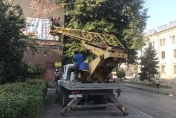 У Тернополі з фасадів почали демонтувати рекламні вивіски (ФОТО)