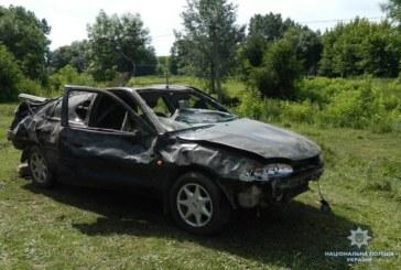 Моторошна аварія на Тернопільщині: тіло водія знайшли в зарослях за 25 метрів від авто (ФОТО)