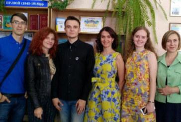 Студенти юрфаку ТНЕУ вивчали актуальні проблеми земельного права (ФОТО)