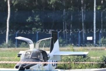 Літак, на якому розбився екс-голова Тернопільської ОДА Юрій Чижмар, належить товариству, співзасновницею якого є його дружина
