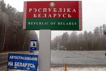 Білорусь готова перекрити кордон з Росією