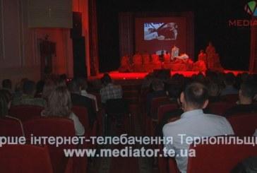 У Тернополі вшанували загиблих бійців «Невидимої варти», один з яких – Руслан Муляр (ВІДЕО)