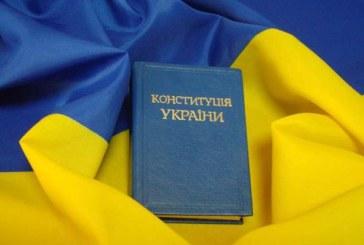22-у річницю Конституції України святкуватимуть у Підгайцях (ПРОГРАМА)