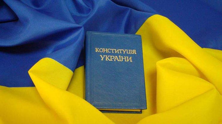 Майже половина українців не читали Конституції