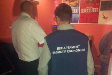 У Тернополі, біля залізничного вокзалу, працював незаконний гральний заклад (ФОТО)