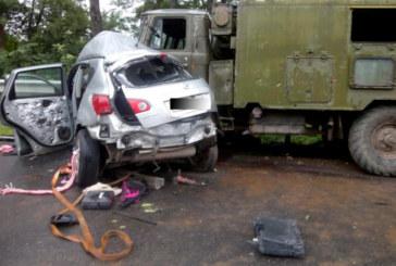 У ДТП на Тернопільщині загинуло дві жінки. Дитина у лікарні (ФОТО)
