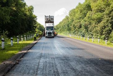 На яких дорогах Тернопільщини тривають роботи?