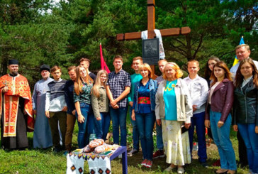 На Кременеччині освятили пам'ятний знак невідомому воїну УПА (ФОТО)