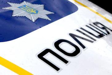 З 18 квітня тернопільські правоохоронці нестимуть службу в посиленому режимі