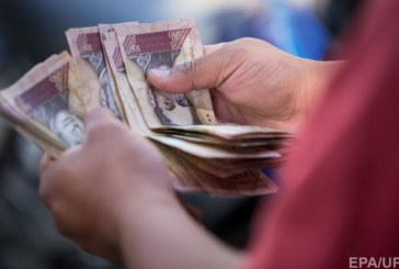 Гіперінфляція у Венесуелі сягнула 24571 відсотка