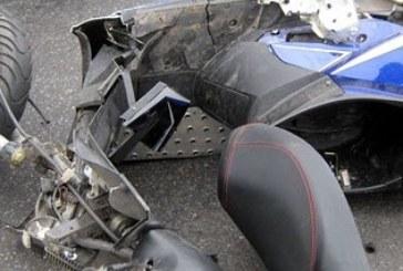 На Тернопільщині чоловік травмувався, впавши зі скутера