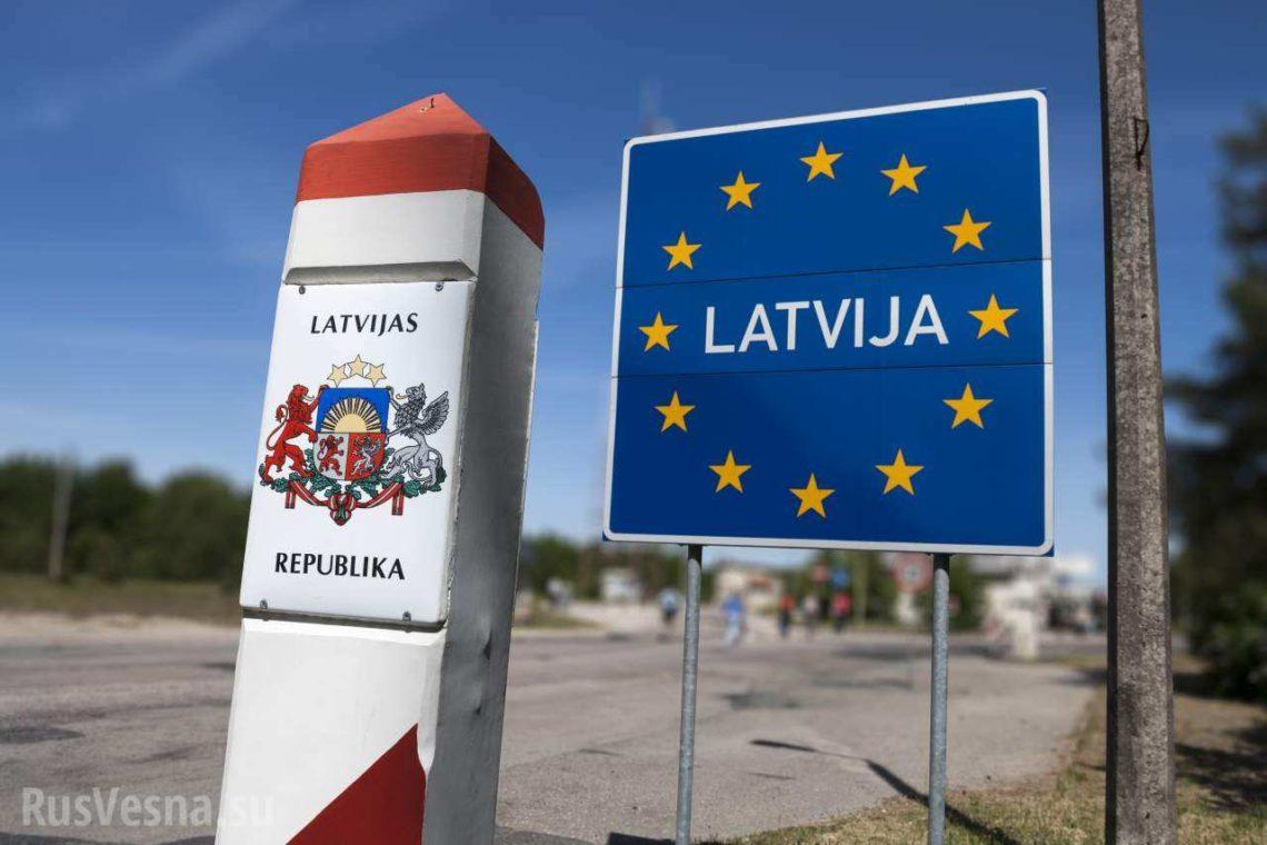 Латвія заборонить навчання російською у приватних вишах і коледжах