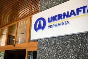 """У схемі розкрадання коштів з """"Укрнафти"""" були задіяні 254 компанії"""